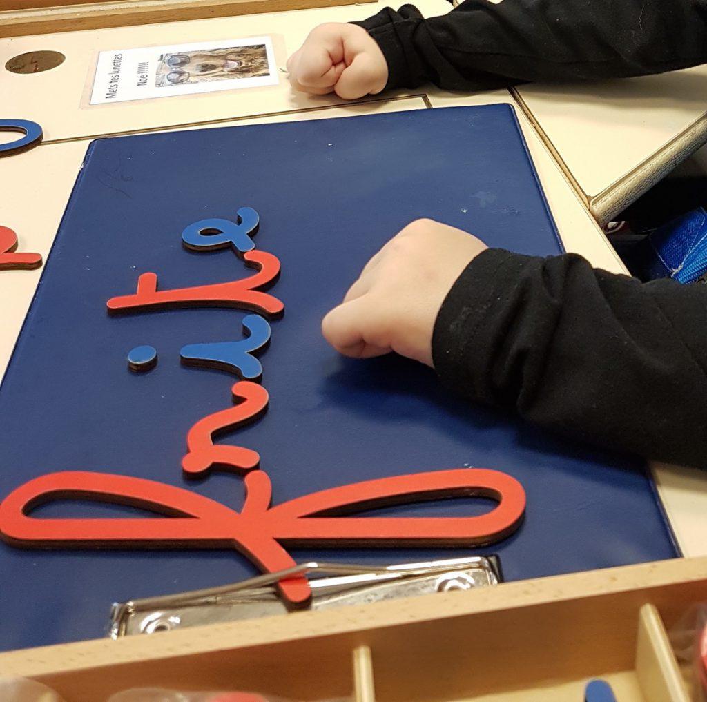 Apprendre avec plaisir – Institut d'Education Motrice (IEM) Michel Arthuis